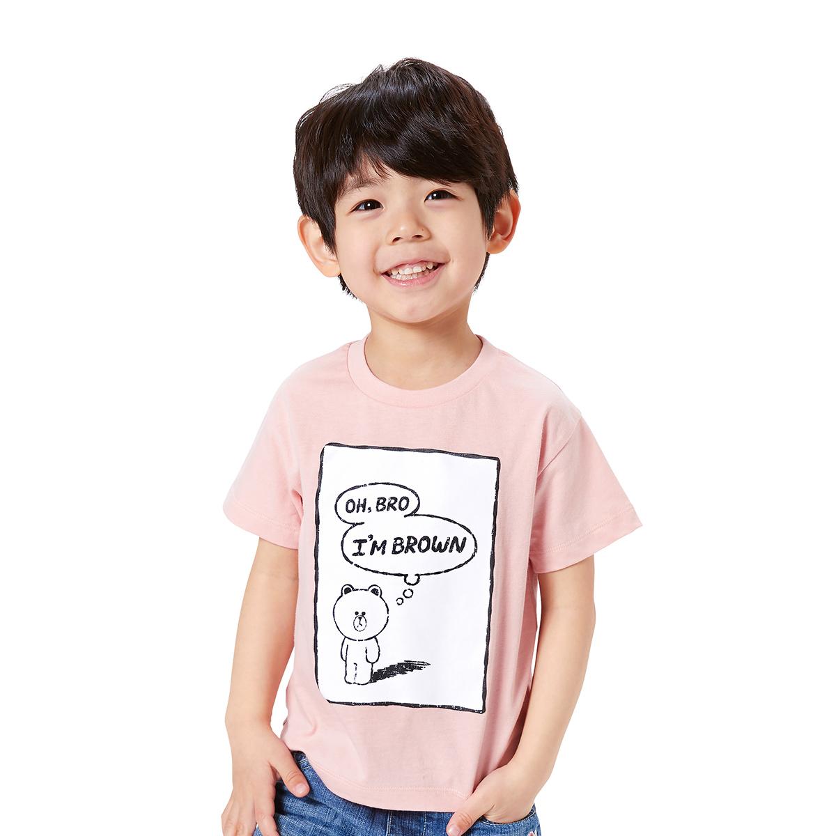 인디핑크 아임브라운 키즈 반팔 티셔츠