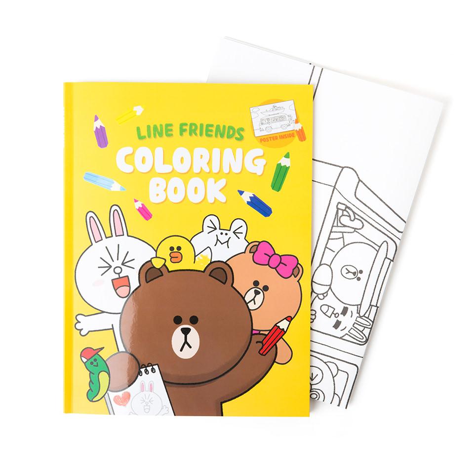 라인프렌즈 키즈용 컬러링북