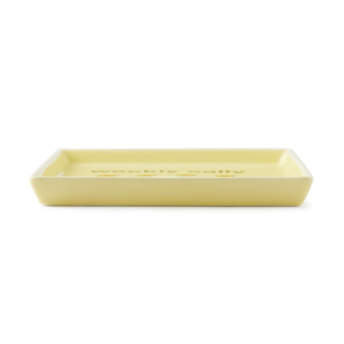 헬베티카 샐리 접시 세트 (2개입)