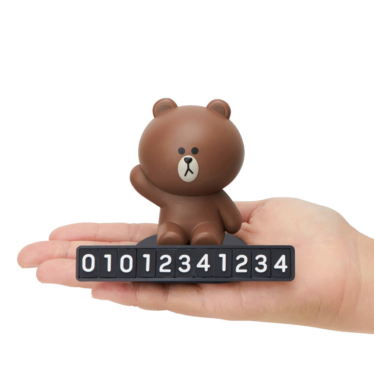 브라운 차량용 번호 안내판